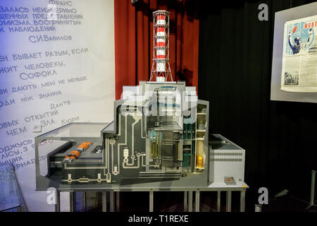 Exhibit at the Chernobyl Museum in Kiev, Ukraine. A model of the nuclear reactor. - Stock Photo