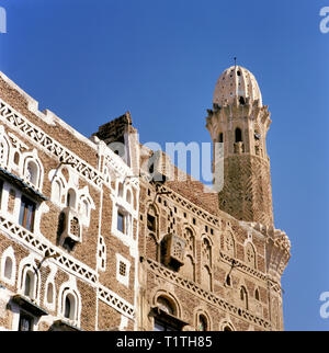 Traditional old houses and mosque in the Old Town, UNESCO World Heritage Site, Sanaa, Yemen, Middle East - Stock Photo