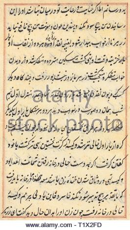 Page from Tales of a Parrot (Tuti-nama): text page, c. 1560. India, Mughal, Reign of Akbar, 16th century. Ink on paper. - Stock Photo