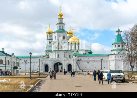 ISTRA, RUSSIA - March 23, 2019: The New Jerusalem Monastery, also known as the Voskresensky Monastery Stock Photo