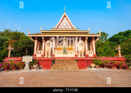 Wat Phnom or Mountain Pagoda is a buddhist temple located in Phnom Penh in Cambodia - Stock Photo
