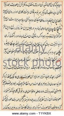 Page from Tales of a Parrot (Tuti-nama): text page, c. 1560. India, Mughal, Reign of Akbar, 16th century. Ink on paper;. - Stock Photo