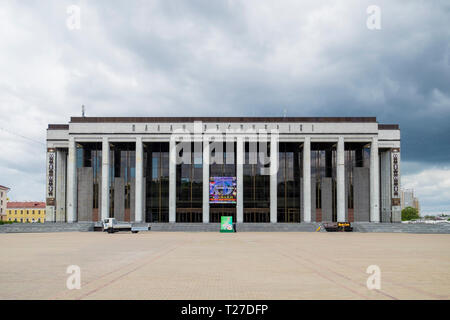 The Palace of Republic, a columned concert hall in Minsk, Belarus. - Stock Photo
