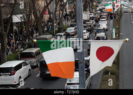 To say that streets in the Harjuku area were way overcrowded is an understatement. It is nothing like anything I have ever experienced before! - Stock Photo