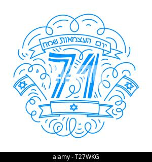 Happy Israel Independence Day (Yom Haatzmaut) in Hebrew. Hand drawn doodle style. Linear vector Illustration. Isolated on white background. - Stock Photo