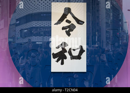 Tokyo, Japan. 1st Apr, 2019. Japan's new Imperial era name ''Reiwa'' on display at WAKO department store in Ginza. The Japanese Chief Cabinet Secretary Yoshihide Suga announced ''Reiwa'' as new Imperial era name today, April 1st. The new era will start on May 1st when the Crown Prince Naruhito ascends the throne, after his father, Emperor Akihito, formally abdicates on April 30. Credit: Rodrigo Reyes Marin/ZUMA Wire/Alamy Live News - Stock Photo