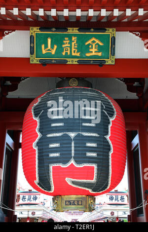 Kaminarimon, the outer gate of the Senso-Ji Temple in Asakusa and it's giant red lantern, Tokyo, Japan, It is the oldest Buddhist temple in Tokyo, ded - Stock Photo