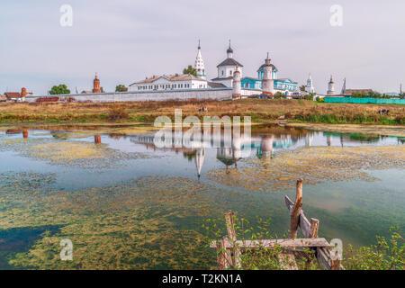 View and reflection of Nativity of the Virgin Bobrenev monastery. Kolomna. Moscow region. Russia - Stock Photo