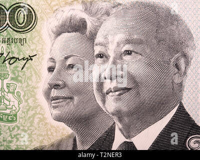 Norodom Sihanouk and Norodom Monineath a portrait from Cambodian money - Stock Photo