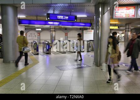 KYOTO, JAPAN - APRIL 14, 2012: People enter Keihan Railway Station in Kyoto, Japan. Keihan Railway company was founded in 1949 and is among busiest in - Stock Photo