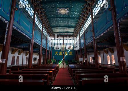 Dali Catholic Church, Dali Old Town, Yunnan province, China - Stock Photo