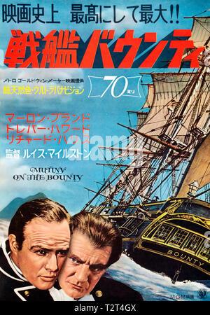 LES REVOLTES DU BOUNTY MUTINY ON THE BOUNTY 1962 de Lewis Milestone affiche japonaise histoire vraie; aventure; true story; adventure; japanese poster - Stock Photo