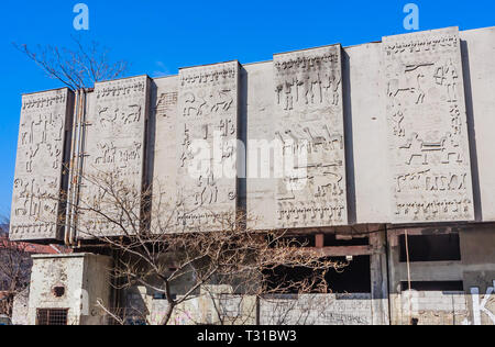 War damaged the shopping centre on the Bosnian side.  Central Mostar city. Bosnia and Herzegovina - Stock Photo