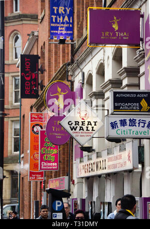 China Town area in Manchester City Centre, England, UK. - Stock Photo