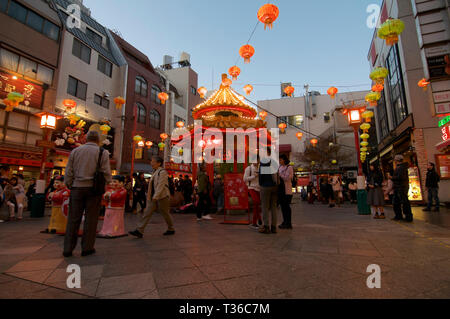 Kobe, Hyogo, Japan - 17th November 2018 : View of the beautiful public square in Kobe's Chinatown in a early autumn evening in Kobe, Japan - Stock Photo