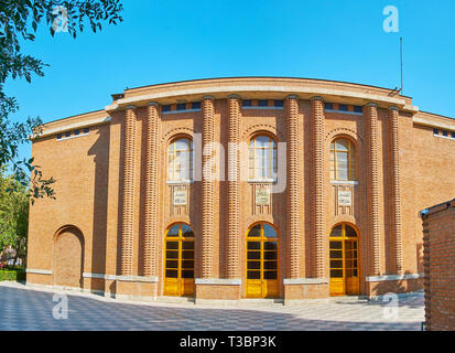 TEHRAN, IRAN - OCTOBER 25, 2017: The brick building of the Museum of Ancient Iran - the part of National Museum of Iran, on October 25 in Tehran - Stock Photo
