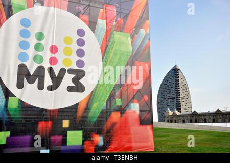 Azerbaijan, Baku, The Heydar Aliyev Cultural Center - Stock Photo