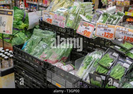 It was a challenge to shop for groceries in Tokyo. There were so many products I have never seen, but there is plenty of prepared to eat delicious food - Stock Photo