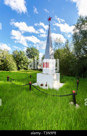 Borovichi, Russia - August 6, 2017: Monument to the fallen soldiers of the Red Army during World War II - Stock Photo