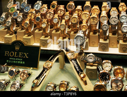 Rolex wathes, Hong Kong, China - Stock Photo