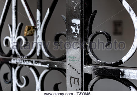 Stencil of Serge Gainsbourg on the gate of his house rue de Verneuil. August 24, 2018, Paris, France. Pochoir de Serge Gainsbourg sur la grille de sa  - Stock Photo