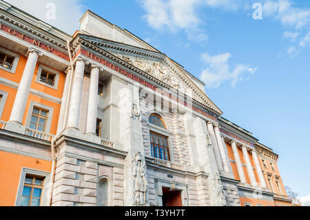 St Petersburg, Russia - October 3, 2016. Facade of St. Michaels Castle,also called Mikhailovsky Castle or Engineers' Castle -former royal residence in - Stock Photo