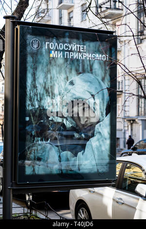 Advertising for the armed forces in Kiev, Ukraine, 2019. The Ukraine has been in an armed conflict with separatists in the Donbass region for several  - Stock Photo