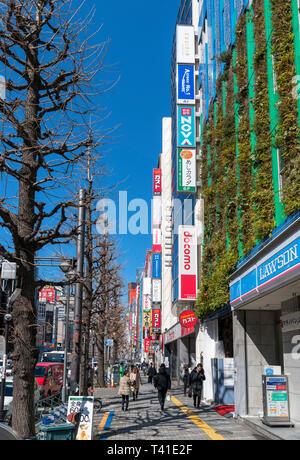 Shops on Yasukuni-dori, the main street in Shinjuku, Tokyo, Japan - Stock Photo