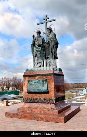 Monument to Cyril and Methodius in Kolomna against the sky - Stock Photo