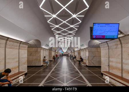 Baku, Azerbaijan - July 15, 2018: Metro station in the city of Baku, Azerbaijan. - Stock Photo