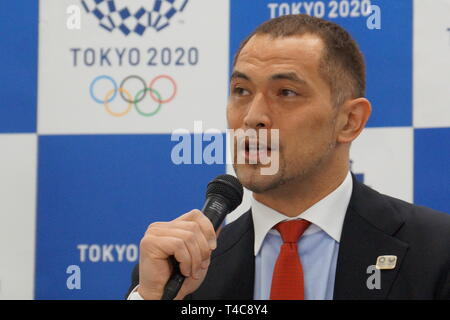 Tokyo, Tokyo 2020 Olympic competition schedule in Tokyo. 16th Apr, 2019. Koji Murofushi, Tokyo 2020 Sports Director, speaks during a press conference announcing the detailed Tokyo 2020 Olympic competition schedule in Tokyo, Japan on April 16, 2019. Credit: Shen Honghui/Xinhua/Alamy Live News - Stock Photo