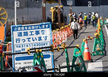 Tokyo, Japan. 16th Apr, 2019. Workers continue constructing the New National Stadium. The New National Stadium will be the venue for 2020 Tokyo Olympic and Paralympic Games. Credit: Rodrigo Reyes Marin/AFLO/Alamy Live News - Stock Photo