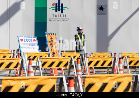 Tokyo, Japan. 16th Apr, 2019. Construction works continue at the New National Stadium. The New National Stadium will be the venue for 2020 Tokyo Olympic and Paralympic Games. Credit: Rodrigo Reyes Marin/AFLO/Alamy Live News - Stock Photo