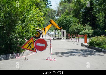 the passage forbidden road repair - Stock Photo