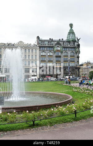 Beautiful fountain in the garden. Former Zinger House. Nevsky prospect St.Petersburg Russia - Stock Photo