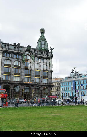 Former Zinger House. Nevsky prospect St.Petersburg Russia - Stock Photo