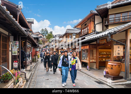 Kyoto, Japan. Traditional Japanese buildings on Ninen-zaka, a street in the Southern Higashiyama district of Kyoto, Japan - Stock Photo