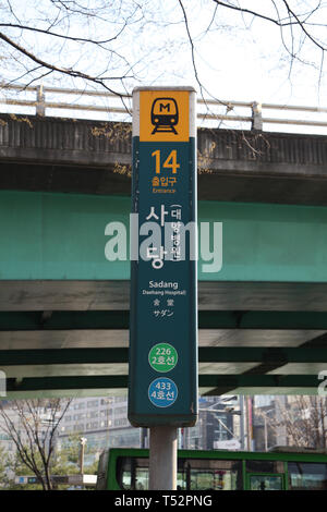 Sadang Subway Station Sign in Seoul, South Korea - Stock Photo