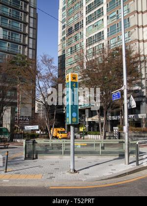 Isu Subway Station Sign in Seoul, South Korea - Stock Photo