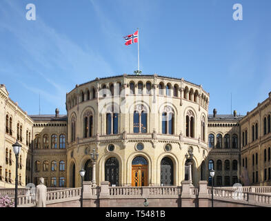 Storting building (Stortingsbygningen) - building of parliament of Norway in Oslo. Norway - Stock Photo