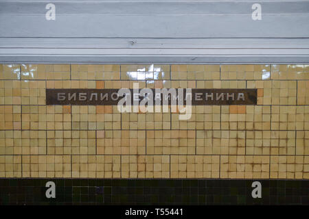 Moscow, Russia - July 16, 2018: 'Biblioteka Imeni Lenina' (Russian 'Lenin Library') on the railway wall of homonymus station of Moscow Metro. - Stock Photo