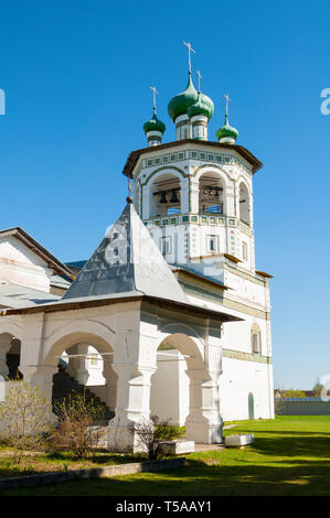 Veliky Novgorod, Russia. Belfry and porch in Nicholas Vyazhischsky stauropegic female monastery, summer view - Stock Photo