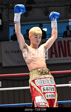 Tokyo, Japan. 18th Apr, 2019. Hayato Kimura (JPN) Boxing : Hayato Kimura of Japan poses before the Japanese bantamweight title bout at Korakuen Hall in Tokyo, Japan . Credit: Hiroaki Yamaguchi/AFLO/Alamy Live News - Stock Photo
