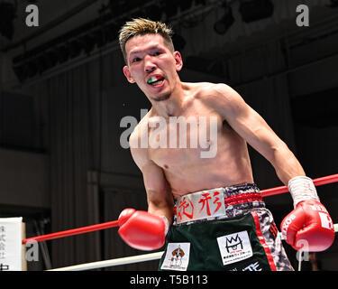 Tokyo, Japan. 18th Apr, 2019. Yuta Saito (JPN) Boxing : Yuta Saito of Japan celebrates his fifth round TKO victory after the Japanese bantamweight title bout at Korakuen Hall in Tokyo, Japan . Credit: Hiroaki Yamaguchi/AFLO/Alamy Live News - Stock Photo
