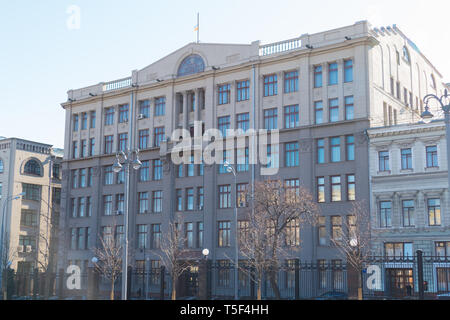 Presidential Administration in Moscow - Stock Photo