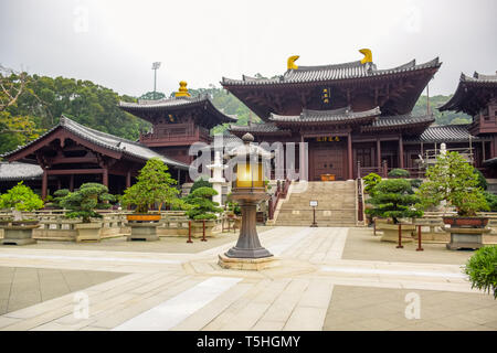 Chi Lin Nunnery, a large Buddhist temple complex located in Diamond Hill, Kowloon, Hong Kong - Stock Photo