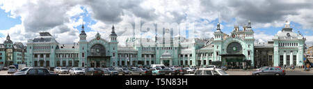 MOSCOW, RUSSIA - JUNE, 03 2005: Belorussky railway station- is one of the nine main railway stations in Moscow. It was opened in 1870 and rebuilt in i - Stock Photo