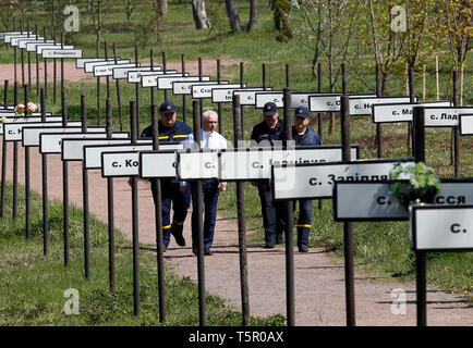 Plates with the names of 162 abandoned and evacuated villages, as a result Chernobyl disaster, are seen in a memorial complex 'Star Wormwood' during the anniversary. Ukrainians mark the 33rd anniversary of Chernobyl catastrophe. The explosion of the fourth block of the Chernobyl nuclear plant on 26 April 1986 is still regarded as the biggest accident in the history of nuclear power generation. - Stock Photo