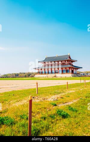 Heijo palace Imperial palace in Nara, Japan - Stock Photo