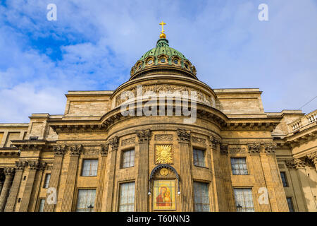 Exterior of Kazan Cathedral Nevsky Prospekt with an icon on the wall outside in Saint Petersburg Russia - Stock Photo